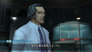 ガスト 博士